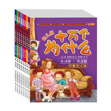 Hundred Thousand why Chinese Mandarin books pinyin picture for kids 8 books/set