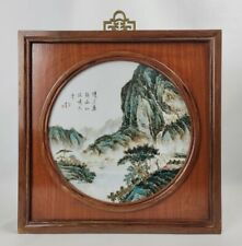 Antique Chinese Porcelain Plaque Signed Calligraphy Wood Frame