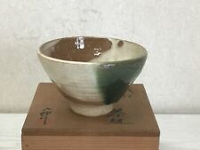 Y1477 CHAWAN Oribe-ware signed box Japanese bowl pottery Japan tea ceremony