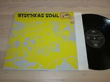 The Wolfgang Dauner Group LP - Rischkas Soul / 1981 GERMAN BRAIN PRESS in MINT