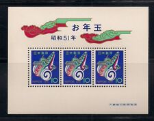 Japan 1975 Sc #1237a New Year s/s Mnh (40778)