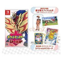 Pokemon Shield + Promo card Pikachu Nintendo Switch Game Japanese
