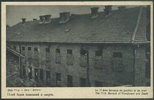 CPA Poland 1948 Auschwitz Concentration Camp Holocaust Konzentrationslager 3