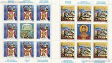 Europa cept 1997 decir leyendas-croacia serbio krajina 81-82 Klein arco **