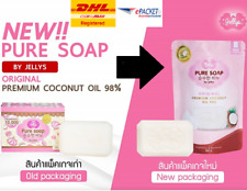 Jelly Gluta Pure Soap Face Body Skin Aura Whitening Anti Aging Dark Reduce Spots