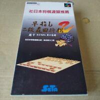 Hayasashi Nidan Morita Shogi 2 Super Famicom Used Japan Boxed Tested Working