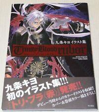 Trinity Blood Kiyo Kyujo Illustrations Art Book Rubor Manga Qjo