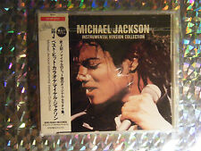 Michael Jackson - Instrumental Version Collection - Japanese Import W/OBI - RARE