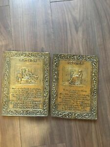 Vintage mother & father brass wall plaques