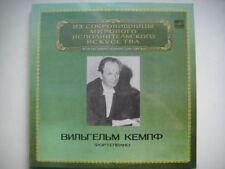 Wilhelm Kempff - piano , Beethoven LP
