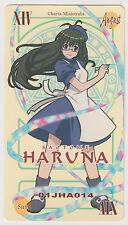 Negima! Magister Negi Magi Pactio Card Haruna Saotome [paper]