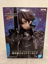 More details for uk seller sword art online brading integrity knight kirito figure banpresto new