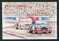 France 2018 MNH Stamp Day Renault Maxi 5 Turbo 1v M/S Cars Stamps