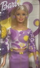 2003 Bead Party Barbie doll NRFB