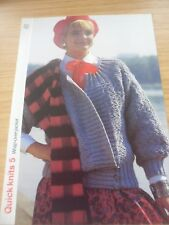 VINTAGE 1980S 1985 CHUNKY KNITTING PATTERN LADIES WRAP OVER JACKET 32 38 in