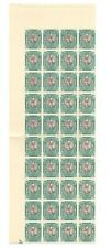 SOUTH AFRICA 1948 ½d BLOCK OF 40 MNH - TICK FLAW