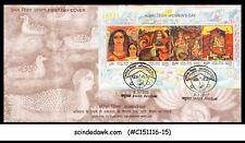 INDIA - 2007 WOMEN'S DAY - Miniature sheet - FDC