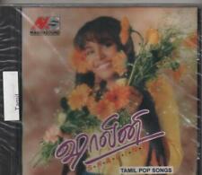 Shalini - Tamil Pop  [Tamil Cd] Megna Sound Released canada Made Cd