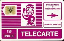 TELECARTE POLYNESIE PF2 SC4  4 N° impact