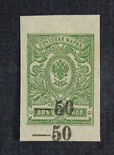 CKStamps: South Russia Stamps Collection Scott#36b Mint H OG