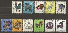 CHINA 1981-1991  Lunar New Year Cock ~ Ram(T58- T159) zodiac stamps, MNH. O.Gum.