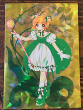 CLAMP Card Captor Sakura Amada 2000 carte speciale SP 1
