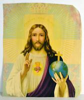 "13"" Vintage Religious Christian Print Jesus Christ Holding Globe Cross"