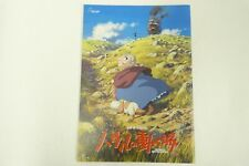 HOWL'S MOVING CASTLE  Japan movie program  booklet 10