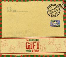Tohoshinki, TVXQ, Tv - Christmas Gift from TVXQ [New CD]