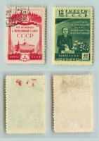 Russia USSR 1950 SC 1443-1444 Z 1411-1412 used or mint . rta5726