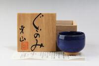 Japanese Pottery GUINOMI Sake Cup By Katsuzan Blue W/Box #24828