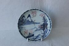 More details for chinese antique blue and white qianlong dish