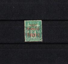 Madagascar  colonie Francais sage 5c  vert  num: 14  obl