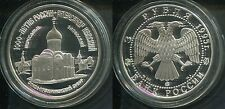 Russia 1995 - 3 Ruble in Silver (1 oz), Pf! Cathedral Pereslavl