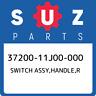 37200-11J00-000 Suzuki Switch assy,handle,r 3720011J00000, New Genuine OEM Part