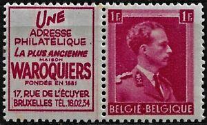 1941 Belgium - with an advertisement, MI- R62