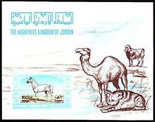 Jordanien Jordan 1967 ** Bl.41 Tiere Animals Dromedar Pferd Horse Kamel Camel