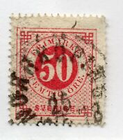 Sweden - Sc# 26 Used/ Perf 14/ 1873 CDS   -   Lot 0620523