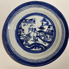 Antique Chinese Export Canton Blue & White PlateAbout 8 1/4� D Circa 1800