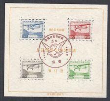 Japan stamps 1934 MI Bloc 1 Exhibition special cancel  SUP  RARE Sheet!