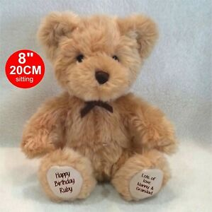 """PERSONALISED BEIGE TEDDY BEAR 8""""/20CM SITTING TRADITIONAL STYLE ANY OCCASION"""