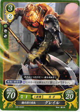 Fire Emblem 0 Cipher Path of Radiance Trading Card Greil S05-003ST Leader of the