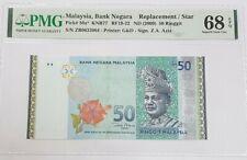 "2009 MALAYSIA RM50 ""REPLACEMENT ZB"" PMG68 EPQ SUPERB GEM UNC [P-50a*]"