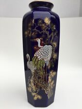 "Blue Vintage Japanese Golden Pine and Bird Porcelain Vases 10.5"" Tall"