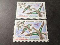 FRANCE 1960 VARIETE' COULEURS LOT B, timbre 1275, OISEAUX SARCELLE, neufs**, MNH