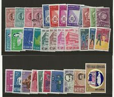 More details for vietnam 1958-1970 used or mh range of 33