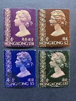 1973 HONG KONG  , QUEEN ELIZABETH II , SET OF 4   #5