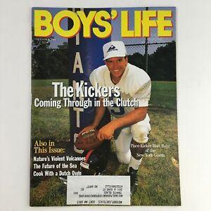 Boys' Life Magazine November 1991 Place-Kicker Matt Bahr of New York Giants VG
