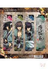 Hakuoki Bookmark Book Mark Set Toshizo Hijikata Soji Okita Hajime Saito