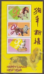 Dominica MNH Happy Lunar New Year of the DOG Very FIne